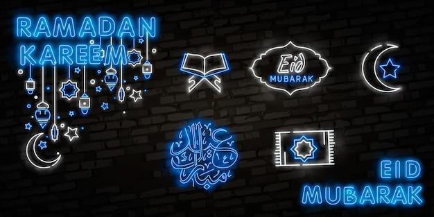 Ramadán kareem conjunto de iconos de neón.