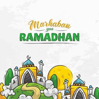 Ramadán kareem en dibujos animados