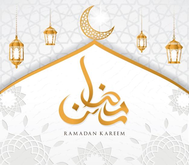 Ramadán kareem diseño islámico mezquita cúpula y media luna
