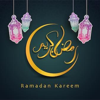 Ramadán kareem. diseño islámico