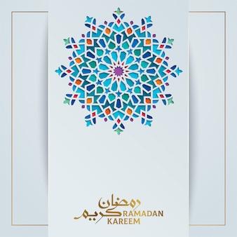 Ramadán kareem diseño de saludo islámico
