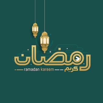 Ramadán kareem en elegante caligrafía árabe.