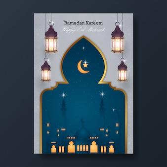 Ramadan kareem y feliz eid mubarak flyer