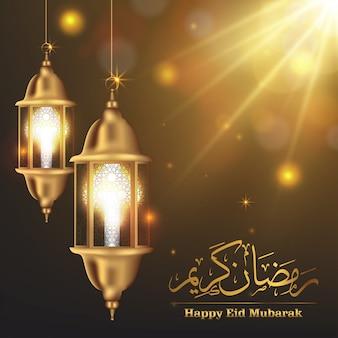 Ramadán kareem y feliz fondo eid mubrak con linterna