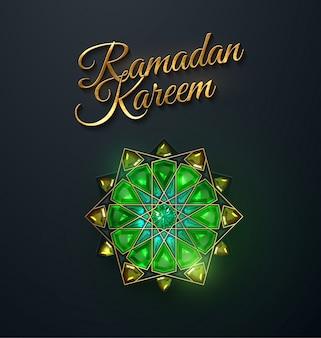 Ramadán kareem. flor abstracta girih incrustada con cristales rojos. ilustración. diseño de adornos de joyería islámica. eid mubarak
