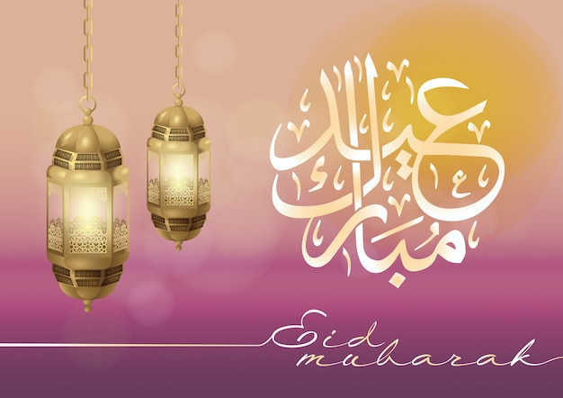 Ramadán kareem fondo, eid mubarak con linterna árabe