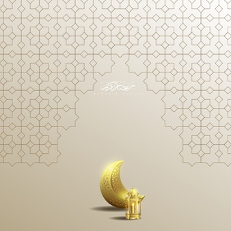 Ramadán kareem fondo de geometría islámica