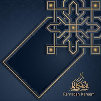 Ramadán kareem fondo islámico