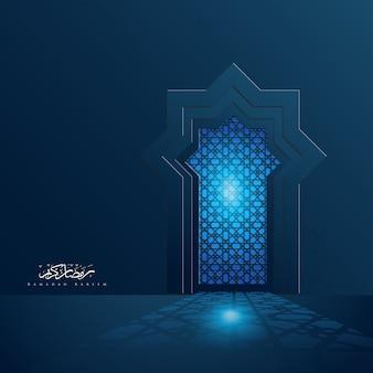 Ramadán kareem fondo luz islámica puerta