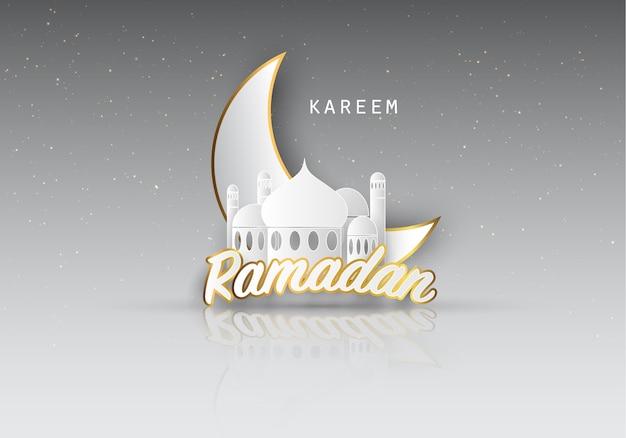 Ramadán kareem de fondo.