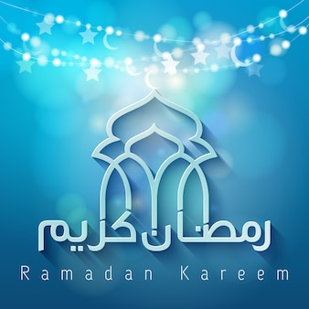 Ramadan kareem glow crescent and star - caligrafía árabe