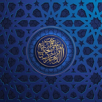 Ramadán kareem hermoso saludo fondo floral