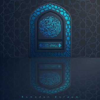 Ramadán kareem hermoso saludo fondo mezquita puerta o ventana