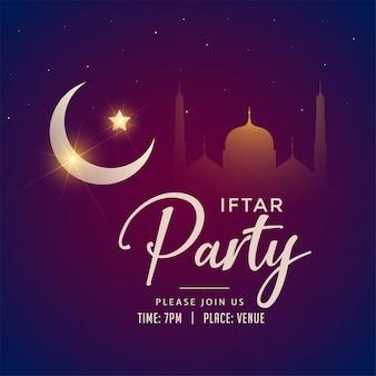 Ramadan kareem iftar fiesta fondo