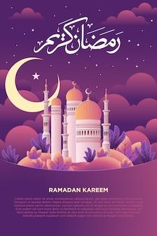 Ramadán kareem con la ilustración de la mezquita