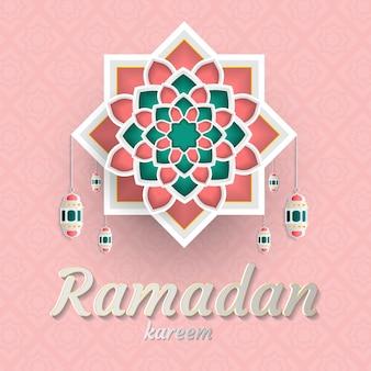 Ramadan kareem de invitaciones diseño papel corte islamico. ilustración vectorial