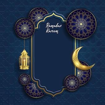 Ramadan kareem islamico con luna y linterna