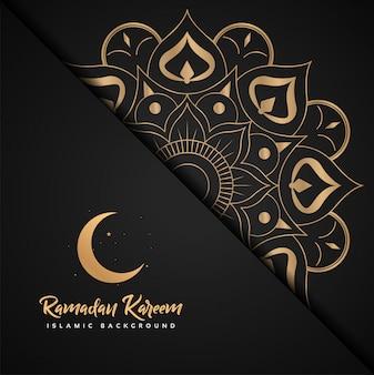 Ramadan kareem islámico
