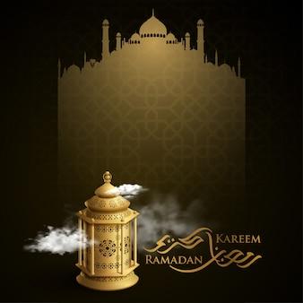 Ramadán kareem linterna árabe y caligrafía islámica con silueta de mezquita
