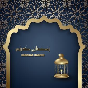 Ramadán kareem con linterna de fondo islámico.