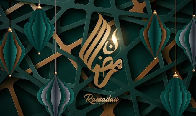 Ramadan kareem lujosa plantilla con linterna.