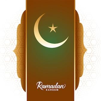 Ramadán kareem luna y estrella fondo islámico