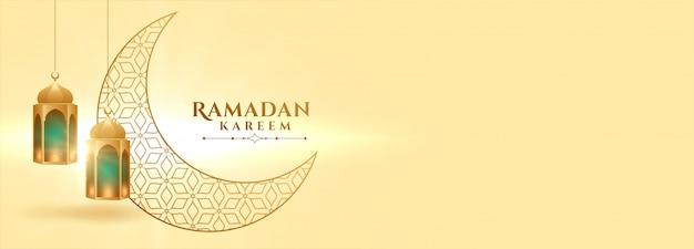 Ramadan kareem moon y linterna islámica banner
