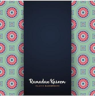 Ramadán kareem con motivo de mandala
