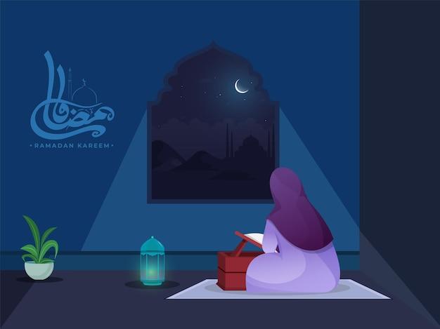 Ramadán kareem o concepto de ramazan kareem