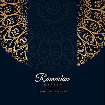 Ramadán kareem patrón de mandala islámica de fondo