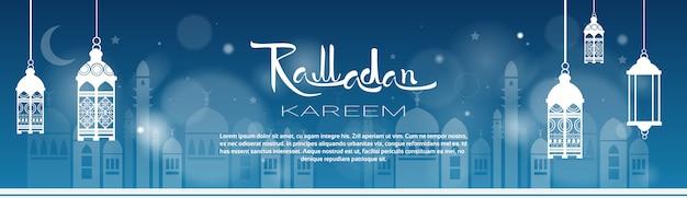 Ramadán kareem religión musulmana mes sagrado