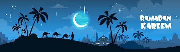 Ramadán kareem religión musulmana mes santo