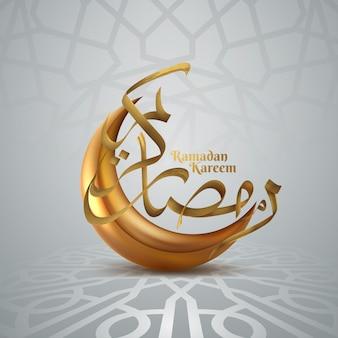 Ramadán kareem saludo bandera fondo islámico