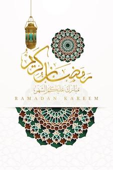 Ramadán kareem saludo diseño de patrón floral islámico con caligrafía árabe