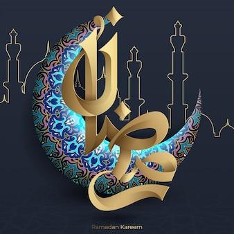 Ramadán kareem saludo fondo símbolo islámico creciente con patrón árabe - línea de caligrafía y linterna