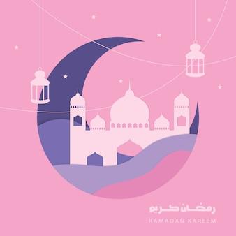 Ramadan kareem saludo, papel cortado con mezquita