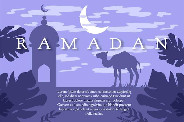 Ramadan kareem saludo
