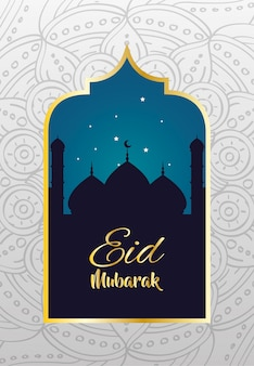 Ramadán kareem taj mahal en decoración de marco dorado