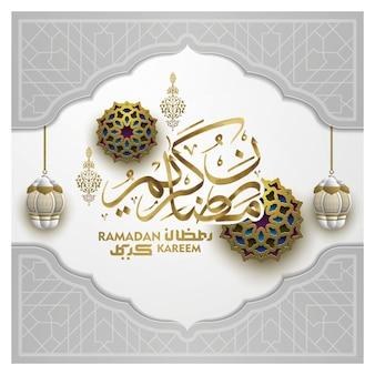 Ramadán kareem tarjeta de felicitación patrón islámico con linternas y caligrafía árabe