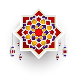 Ramadan kareem de tarjeta de invitación