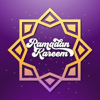 Ramadán kareem tipografía islámica en fondo púrpura