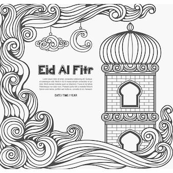 Ramadan kareem, vector de ornamento de ilustración islámica eid al fitr