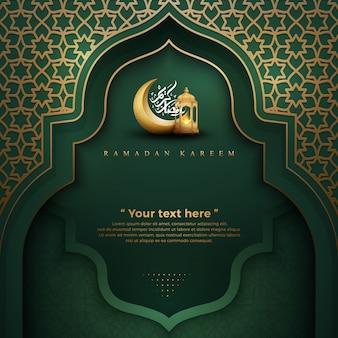 Ramadán kareem verde con linternas y luna creciente