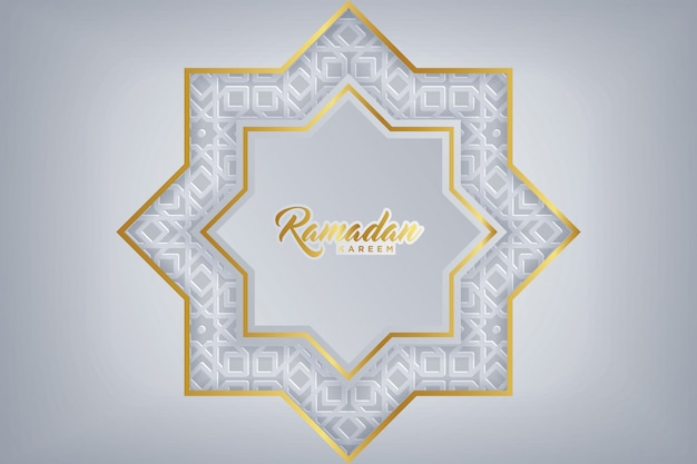 Ramadán karem saludos islámicos.