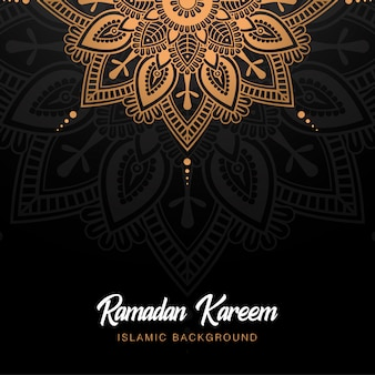 Ramadan kereem