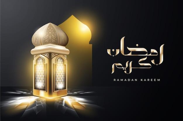 Ramadán con linterna de bronce realista
