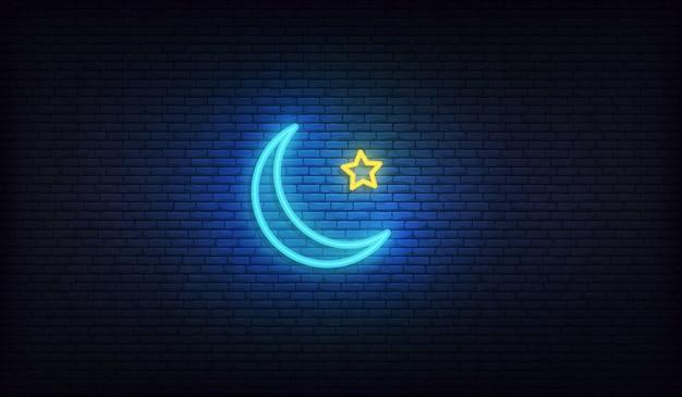 Ramadán luna creciente neón. luna azul brillante y signo islámico de estrella de oro amarillo