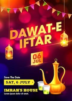 Ramadan mubrak, concepto del partido iftar.