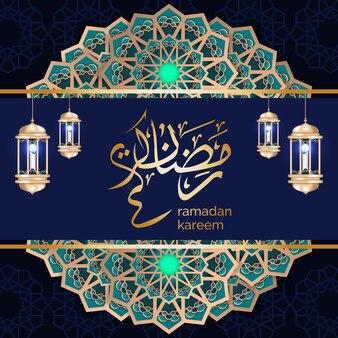 Ramadán saludo diseño con linterna y mandala diseño