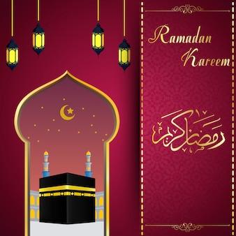 Ramadhan kareem con fondo hajj kaaba